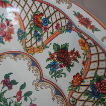 Daher Decorated Ware | Large Bowl