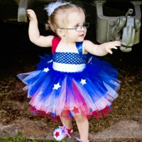 4th of July Tutu, Tutu Dress, Patriotic Tutu, July 4th Tutu, Red White and Blue Tutu, Tu Tu, 4th of July Baby, Outfit of Choice