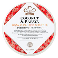 Coconut & Papaya Body Cleansing Smoothie