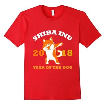Dabbing Shiba Inu Year Of The Dog Happy New Year 2018 Shirt