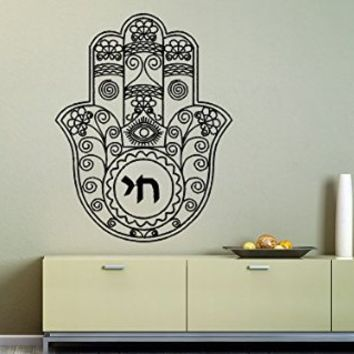 Wall Decals Yoga Mandala Fatima Hand Hamsa Namaste Indian Buddha Decal Vinyl Sticker Home Decor Bedroom Interior Design Art Mural MS547