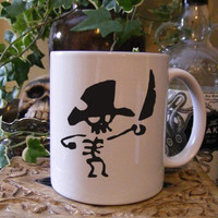 Pirate Coffee Mug Nautical gift for Men cool dudes by Mugsleys