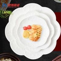2016 Western Style Round White Buffet Plates Ceramic Party Plates Dinnerware 6/8/10 Inches Fruit Beefsteak Sushi Dishes Plates