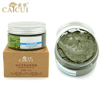 Bean Seaweed Face Mask for Acne Treatment & Oil-control & Blackhead Remover