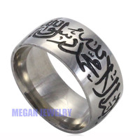 silver plating muslim allah Shahada stainless steel ring for women men islam Arabic God Messager Gift & jewelry