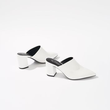 White HALO Pointed Closed Mules | Miss Selfridge