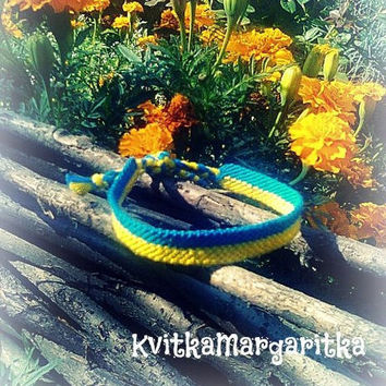 Ukraine flag friendship bracelet eco-friendly handwoven fiber cotton hippie surfer wristband valentine love boyfriend girlfriend