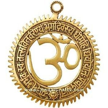 Decorative Metal Gold Om Symbol With Gayatri Mantra Hindu Religious Home Decor