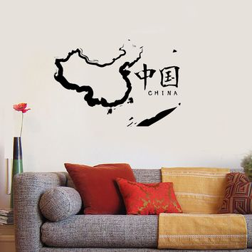 Wall Sticker Vinyl Decal China Map Oriental Chinese Decor Unique Gift (ig1894)
