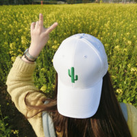 White Cotton Baseball Cap Cactus Embroidered Plain Hat