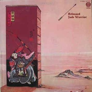 Released - Jade Warrior, LP (Pre-Owned)