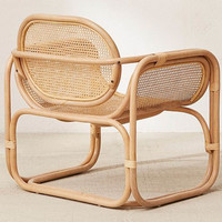 Marte Lounge Chair - The Awesomer