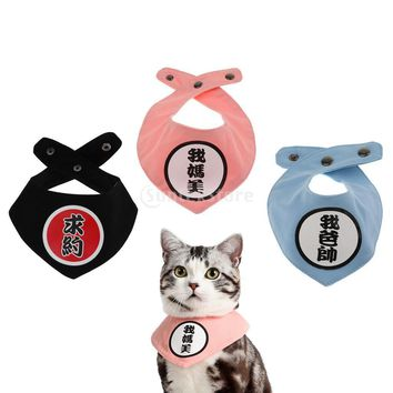 Dog Bandana Triangle Bibs Scarfs Accessories for Pet Cats and Baby Puppies with Buttons ( Chinese Character Printing )