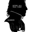 Snape - Quote Silhouette Art Print by GTRichardson