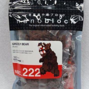 Nanoblock Children's Grizzly Bear Building Kit 160 Pcs NBC-222