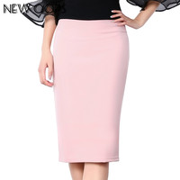 NEW OOPS Casual Summer Chiffon Multi Color Midi Skirts 2017 Sexy Elastic High Waist Slim Office Work Pencil Skirt Saias A1702030