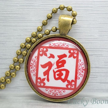 Chinese character Blessing symbol necklace,red paper-cuts for window decoration Resin pendant necklace NC2