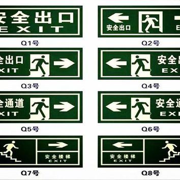 ONETOW Self-adhesive 13.5cmX35.5cm Exit Safety Sign Stairs Fire Escape Evacuation Noctilucent Signs Fluorescent Arrow Wall Stickers