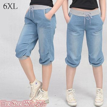 6 EXTRA LARGE Women's Jeans High Waist Jeans pant female  Korean version of casual seven jeans Straight elastic waist jeans