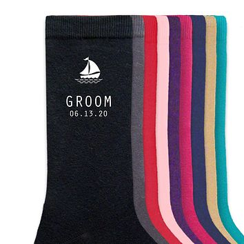 Sail Boat Nautical Theme Personalized Wedding Socks - Groom, Groomsmen, Best Man Dress Socks