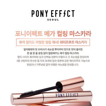 Buy MEMEBOX PONY EFFECT Mega Curling Mascara (Black) | YesStyle