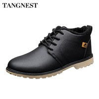 Tangnest Men's Solid Color Plush Ankle Boots