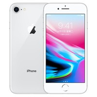 Original Unlocked Apple iPhone 8 Smartphone 4.7 inch 64GB /256GB ROM 2GB RAM Hexa Core 12MP iOS LTE Fingerprint Mobile Phone