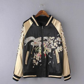 New Lover Jacket Hip Hop Man And Women Casual Coat Stand Collar Animal Printed Embroidery Stitching Colours Bassball Uniform 2018 Spring | Best Deal Online
