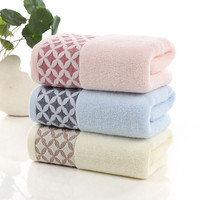 Hot Deal On Sale Bedroom Gifts Towel [6381781062]