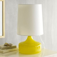 Perch Table Lamp - Yellow