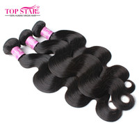 Online Shop Peruvian Body Wave 8A Peruvian Virgin Hair Body Wave 3 Bundle Deals Peruvian Hair Bundles Body Wave Human Hair Bundles Weave | Aliexpress Mobile