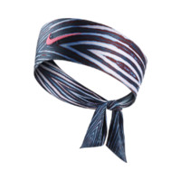 Nike Dri-FIT Studio Twist Tiger Print Headband - Blue