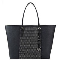 MICHAEL MICHAEL KORS Microstud Contrasting Striped Travel Tote - Flannels