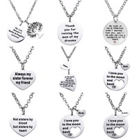 Stainless Steel Family Love Heart Mothers Fathers Gifts For Best Friends Sister Dad Mom Chain Pendant Necklace Jewelry Charms