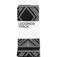 H&M - Patterned Jersey Leggings - Black - Ladies