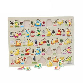 Wooden Puzzles Arabic Alphabet Puzzle Arabic Toys for Children