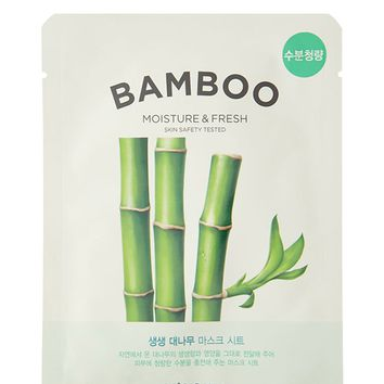 It's Skin Bamboo Sheet Mask