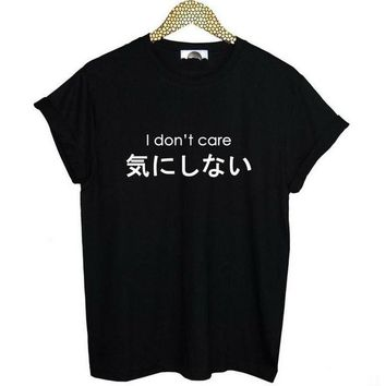 I DON'T CARE TEE