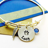 Rememberance Pet Bracelet / Pet Memorial Jewelry / Pet Remembrance Gift / Pet Loss / In Memory of Gift / Adjustable Bracelet