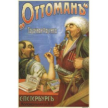 ottoman tobacco factory VINTAGE AD POSTER russia 24X36 ART COLLECTORS new