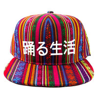 Dansu Native Snapback Hat