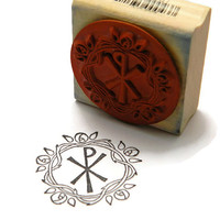 Religious Stamps - Chi Rho Symbol - Jesus Christ - Uptown Rubber Stamps - Wood Mounted Stamp - Christian Stamp - Ink Stamps - Paper Crafts