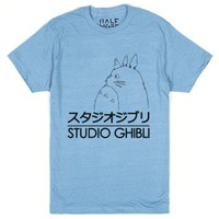 Studio Ghibli-Unisex Heather Lake Blue T-Shirt