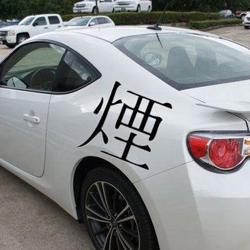 Smoke Kanji Symbol Die Cut Vinyl Decal Sticker