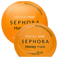 SEPHORA COLLECTION Honey mask - Nourishing  & balancing (0.84 oz)