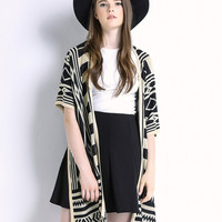 Beige Chevron Pattern Knitted Cardigan