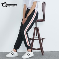 CGmana Women's Pants 2018 Fashion Harajuku Harlan Pants Female Korean ulzzang Loose BF Student SportPants Casual Trousers Women