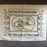 "Two Vintage PA Dutch Estate - Cross Stitch Pieces, 7 1/2"" x 9 1/2"" on Cotton and 12"" x 9"" on Linen, Folk Art, Needlework"