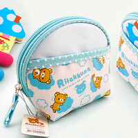 Buy Rilakkuma Clouds Zipped Cosmetic Case at Tofu Cute