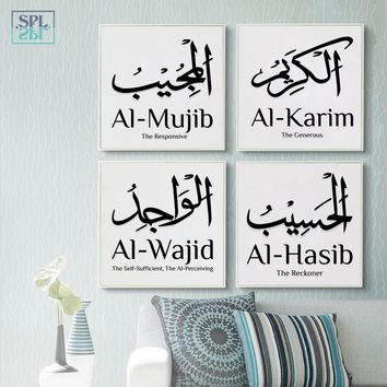 SPLSPL Muslim Canvas Art Oil Painting Islamic Calligraphy Art Posters and Prints Paintings for Living Room Wall Cuadros Decor